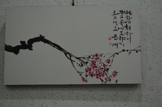 문인화12.JPG