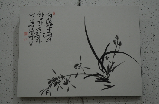문인화10.JPG