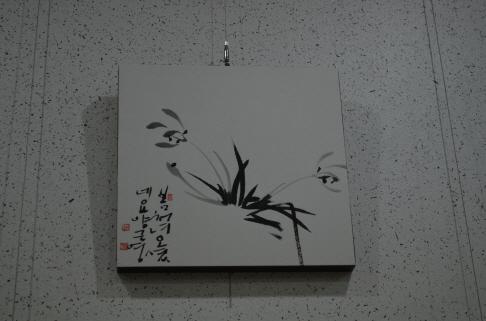 문인화18.JPG
