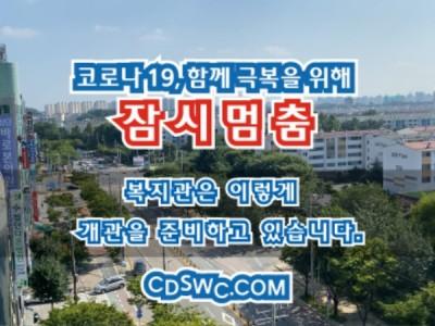 200824 첨단복지관 뉴스.jpg