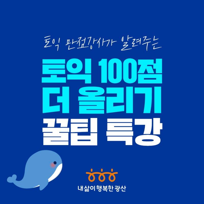 210322_청청플랫폼_정기_취업지원프로그램「청고래_1탄」참여청년_모집.jpg