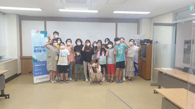 0706 신박한캠핑 11.jpg